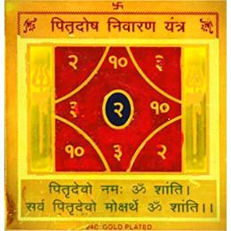 Питра Дош Ниваран янтра.