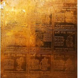Янтра Наваграха  (золотая)