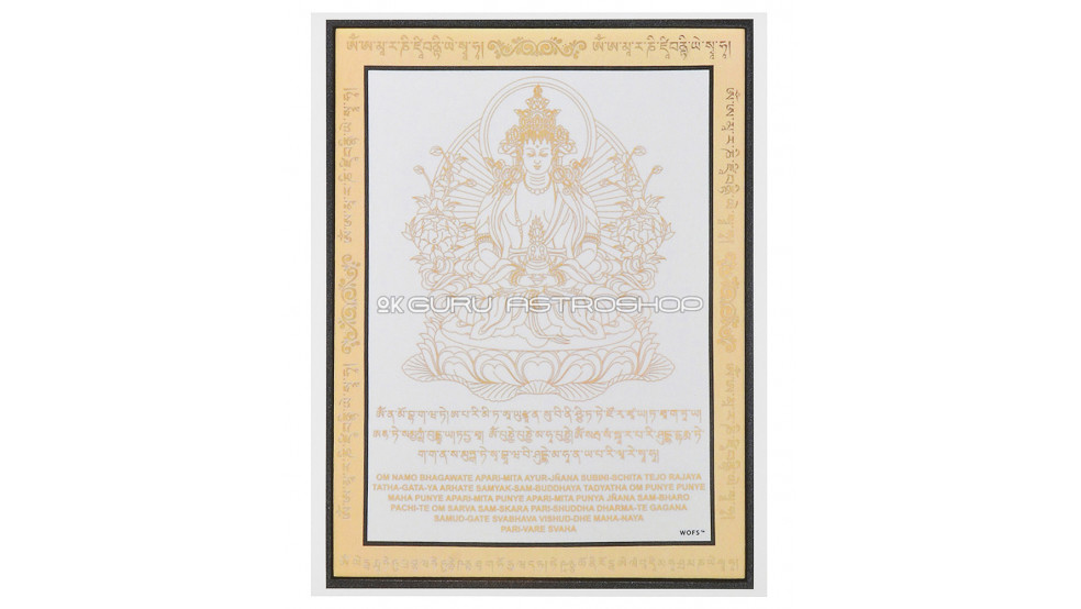 "Изображение ""Будда Амитабха"""