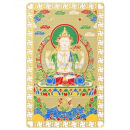 Карточка Белый Джамбала
