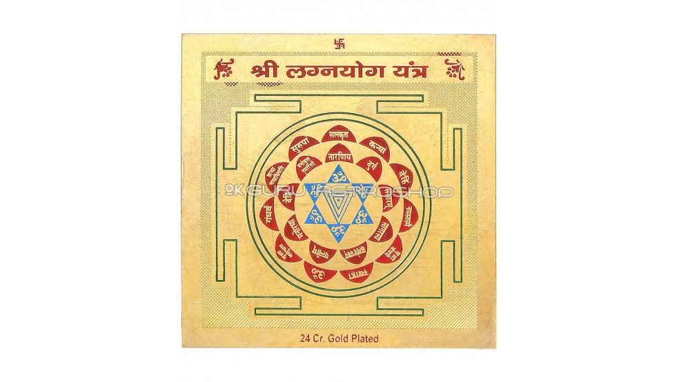 Лагна йога янтра