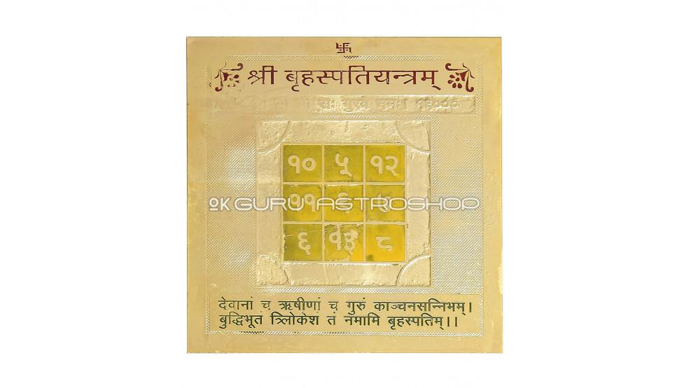 Шри Брихаспати янтра