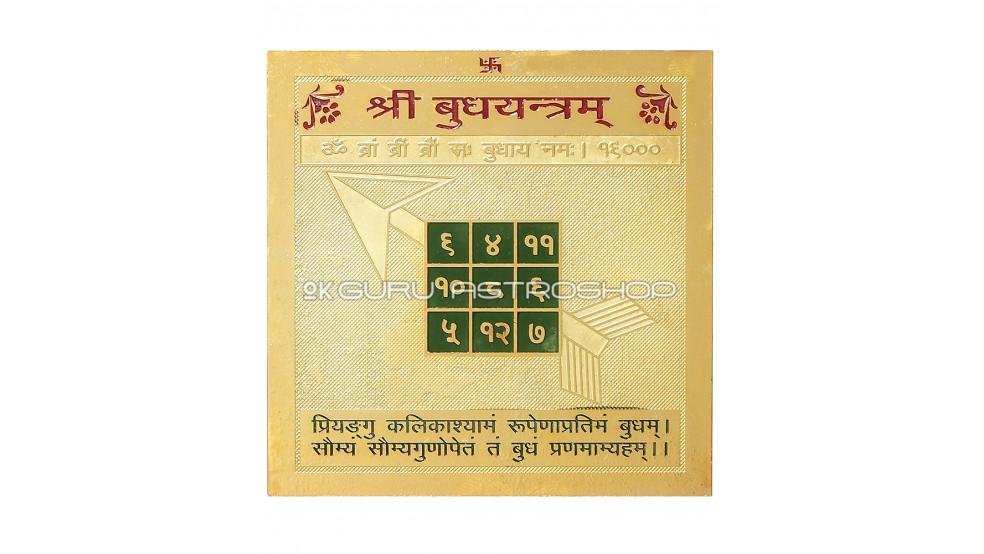 Шри Буддха янтра