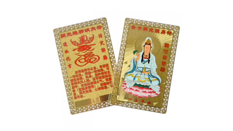 """Золотая карточка """"Гуань Инь"""""""