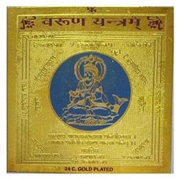 Варуна янтра