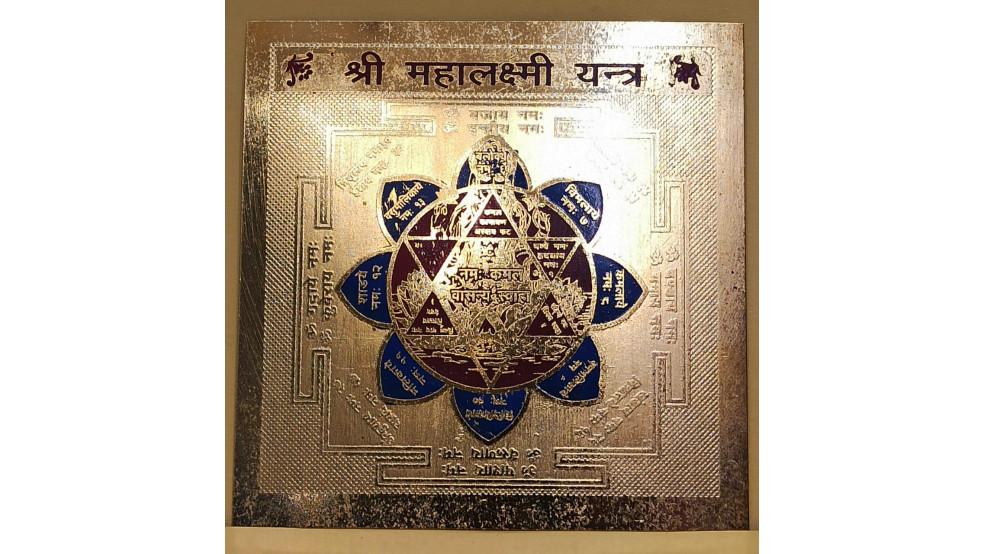 Шри Сампурная Махалакшми