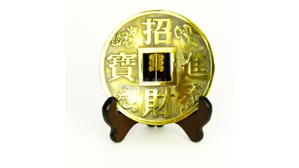 Малая Неразменная Монета на подставке