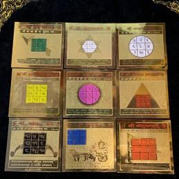 Комплект янтр для астрологической коррекции по Васту