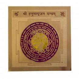 Шри Хануман янтра