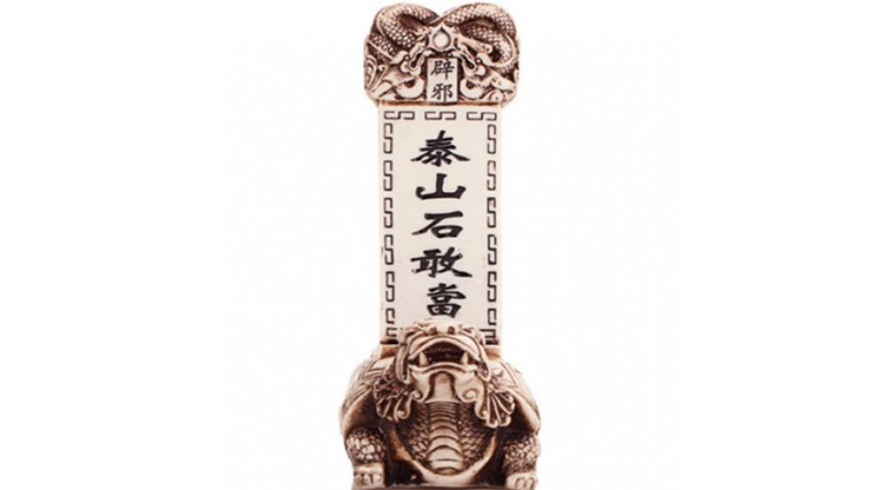 Камень Тайшань Драконочерепаха