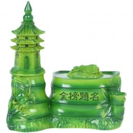 Пагода Хауша (Ли Цзюмин)